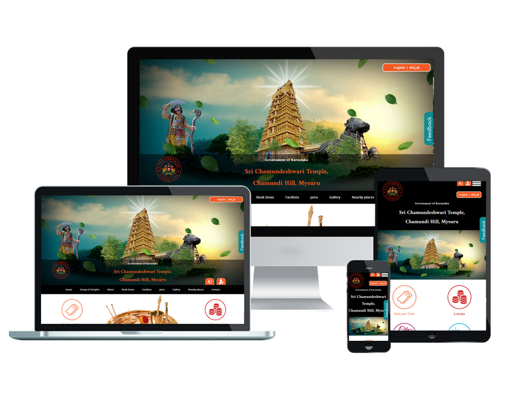 Sri Chamundeshwari Temple - Website Designed and Developed by Global Buzz